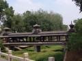 竹洞天风景区,竹洞天风景区旅游攻略,竹洞天风景区旅游景点