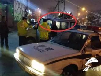 日照信息港要点 :交警查酒驾竟查获网上逃犯