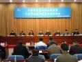 日照信息港报道:日照市会展业协会换届大会在会展中心举行